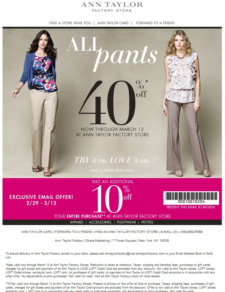 photograph about Anne Taylor Printable Coupons identify Ann taylor manufacturing unit retail outlet coupon 2018 / Discount coupons insole retail store