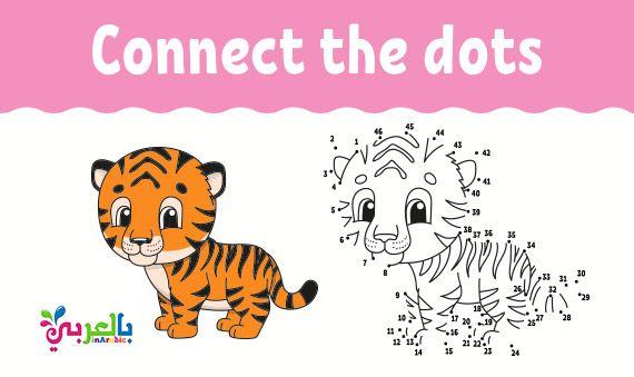 اوراق عمل لعبة توصيل النقاط للاطفال Drawing For Kids Drawings Animal Drawings
