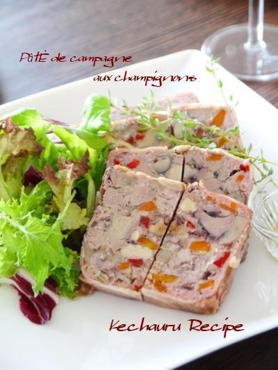 きのこの食感が楽しい、フルブラのパテ・ド・カンパーニュ(タラゴン ...