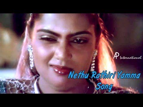 "Song: Nethu Rathiri Yamma. ""Sakalakala Vallavan"" is an Indian Tamil-language masala film starring Kamal Haasan. The music was composed by Ilaiyaraaja. Released: 14 August 1982"