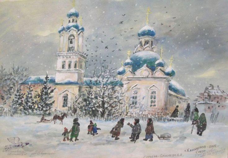 Гурьева-Сажаева