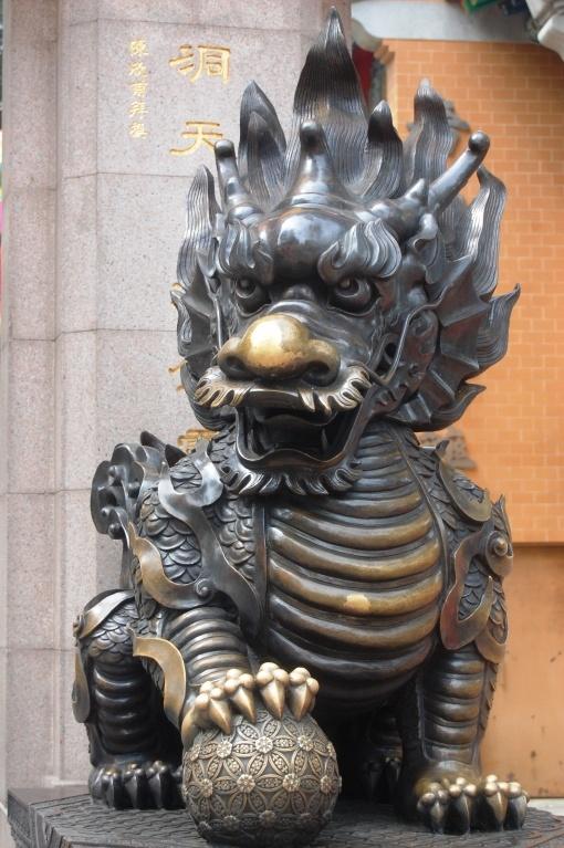 templo de Wong Tai Sin. Hong Kong