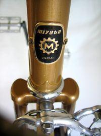 Stahl Rennrad, Singlespeed, Fixie, Randonneur und Vintage Classic Bike Raritäten :: Koga Miyata 750SR