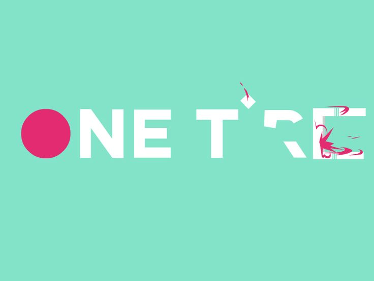 Dribbble_one_tire