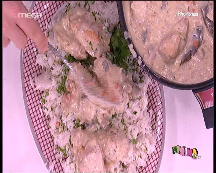 Κοτόπουλο με λευκή σάλτσα