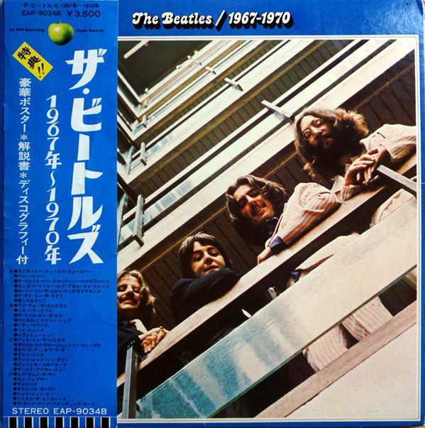 The Beatles - 1967-1970 (Vinyl, LP) at Discogs