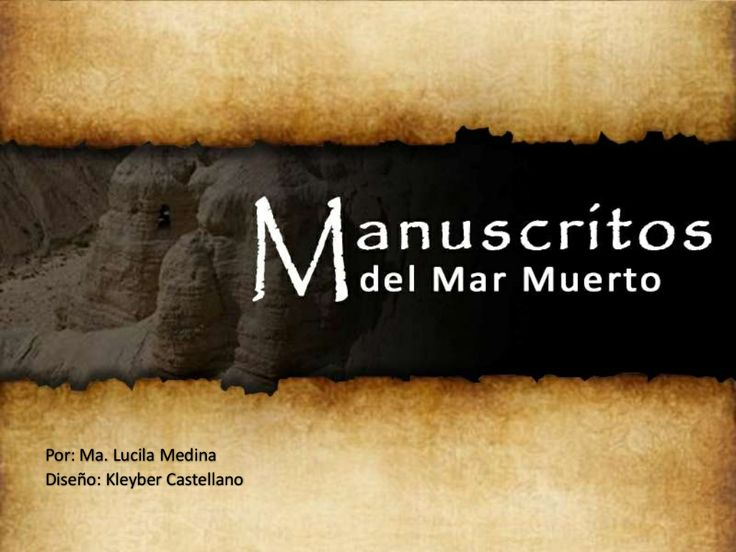 Manuscritos del Mar Muerto