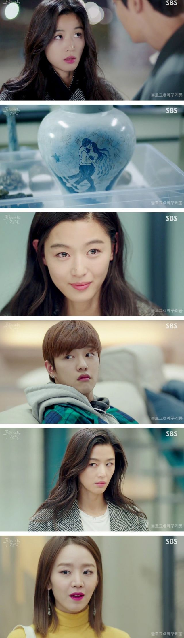 [Spoiler] Added episode 4 captures for the #kdrama 'The Legend of the Blue Sea'