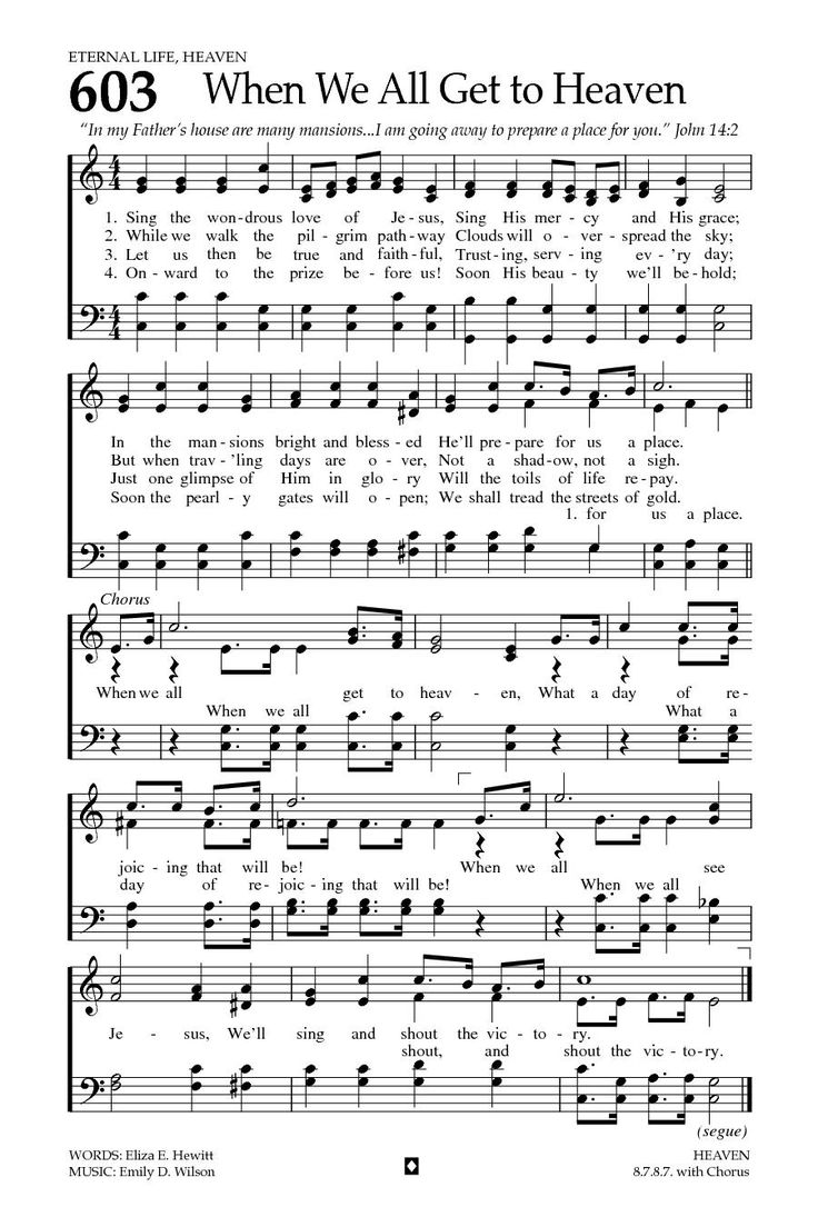 Free printable southern gospel sheet music for piano for Classic house chords