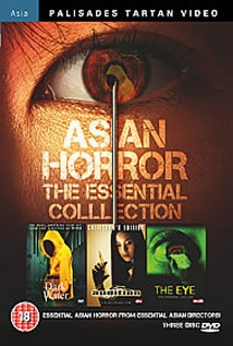 What I love about Asian extreme horror films is the sub titles force you to be involved in the film.  So your own thoughts and experiences mold the film to your thoughts instead of a film being shown to you. Also I like the subtlety of Asian film.  They don't rely on gore but rely on story Creepiness and surprise