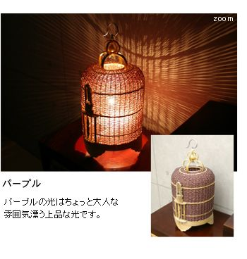 【楽天市場】ベトナム雑貨> ベトナム製ライト・照明> スタンド照明> 鳥かごランプ7色展開:アジア工房