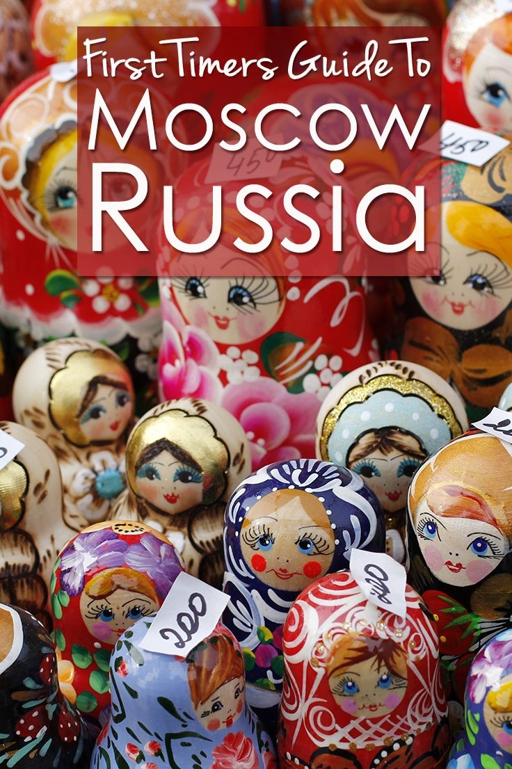 Guide with essential do's and don'ts in Moscow, Russia for first time travellers.