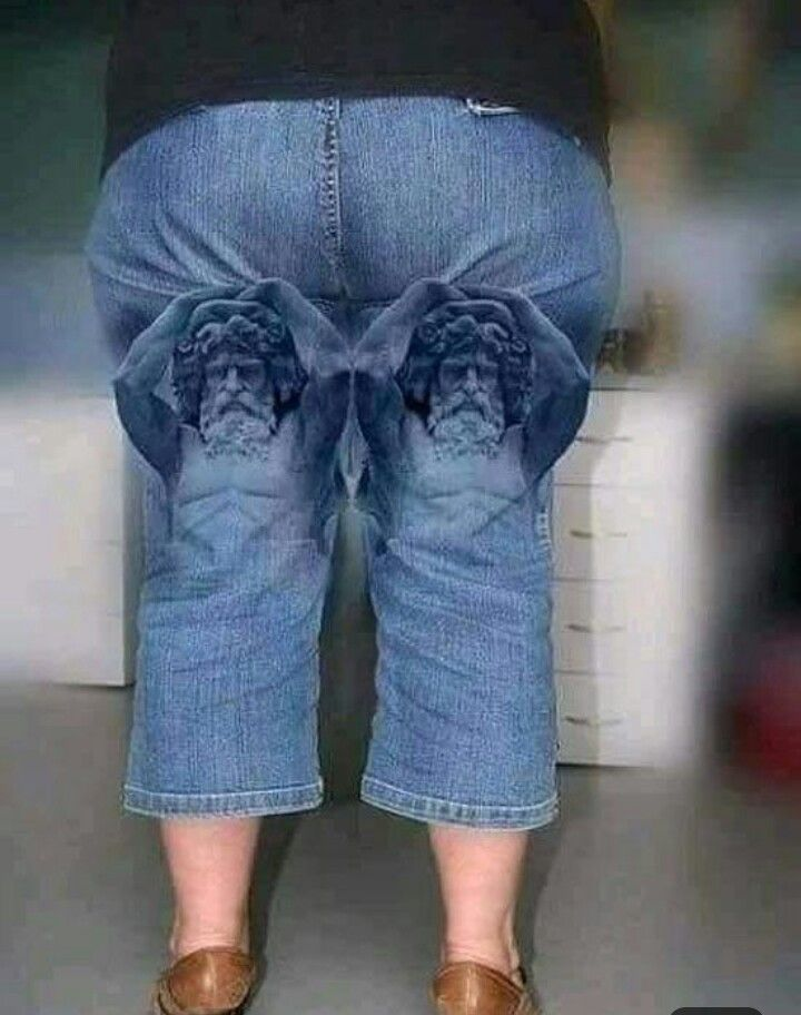 Смешные картинки про джинсы