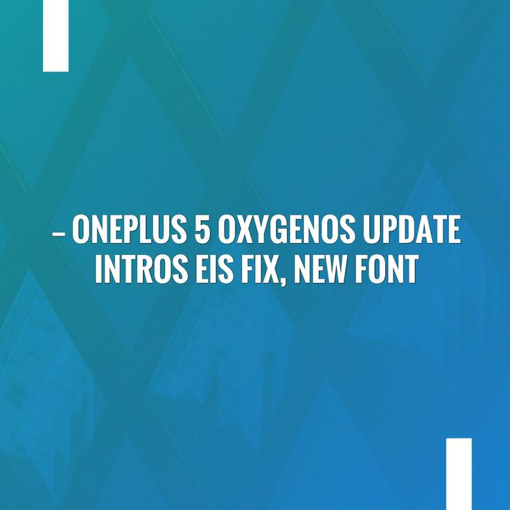 Just in: OnePlus 5 OxygenOS Update Intros EIS Fix, New Font & More https://7gooddeals.com/oneplus-5-oxygenos-update-intros-eis-fix-new-font-more/?utm_campaign=crowdfire&utm_content=crowdfire&utm_medium=social&utm_source=pinterest
