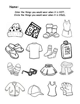 Worksheets on Pinterest