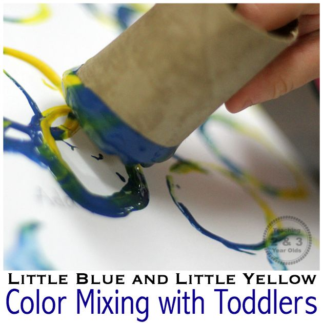 Little Blue and Little Yellow Toddler Art Activity - Teaching 2 and 3 Year Olds