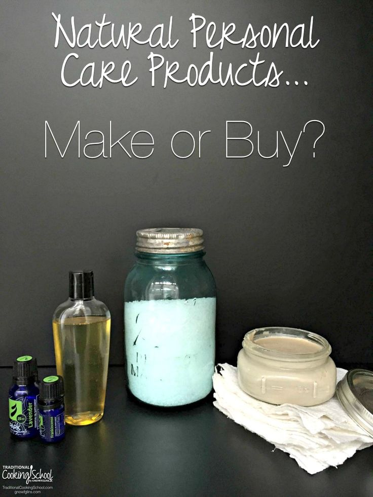 I used to think that in order to be a true believer in natural health and real food I had to make all of our personal care products. I've let go of that notion. I love experimenting with both homemade and store-bought personal care products. Here's what I make... and what I buy. What about you? | TraditionalCookingSchool.com