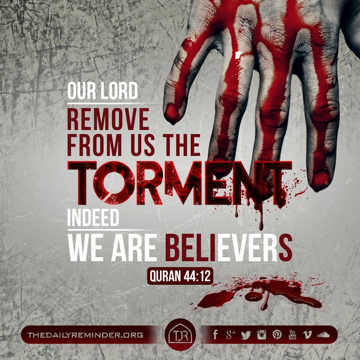 Our Lord, remove from us the torment; indeed, we are believers. [44:12]