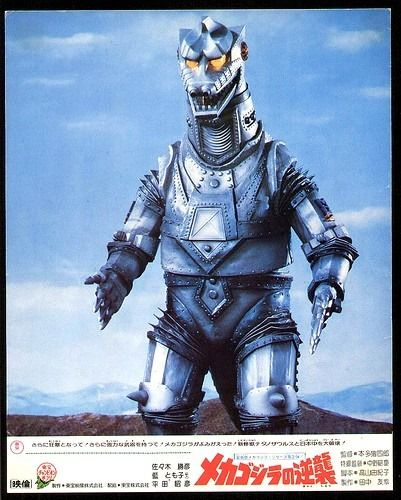 Godzilla's space titanium nemesis, Mechagodzilla.
