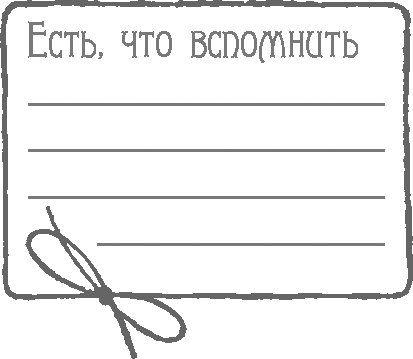 Штампы. Обсуждение на LiveInternet - Российский Сервис Онлайн-Дневников
