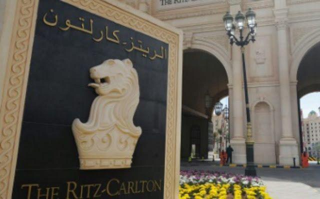 فندق الريتز كالتون الرباط دارالسلام توظيف 14 منصب في مختلف المجالات Hotele Ritz Carlton Recrute 14 Profils Dual Carlton Ritz Carlton Disaster Response