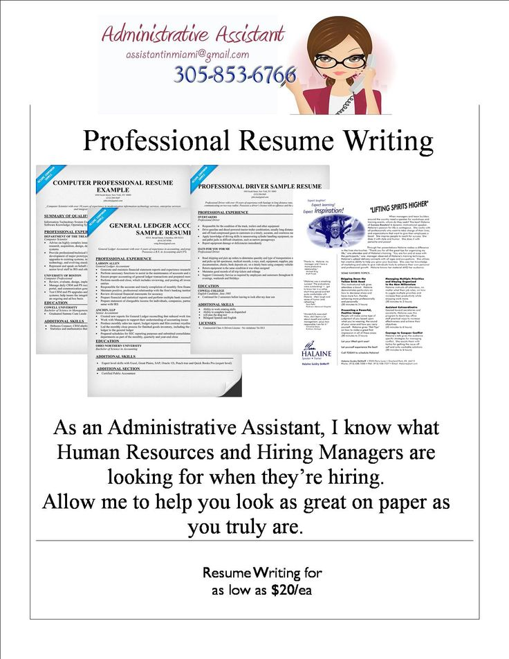7 Ways to Fast-Track Your Resume to the u0027Yesu0027 Pile Career