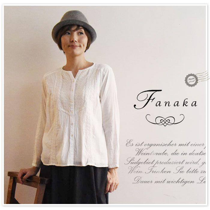 【10%OFFラ・クーポン発行中】【Fanaka ファナカ】 アンティーク風 刺繍 ブラウス (52-2167-108)