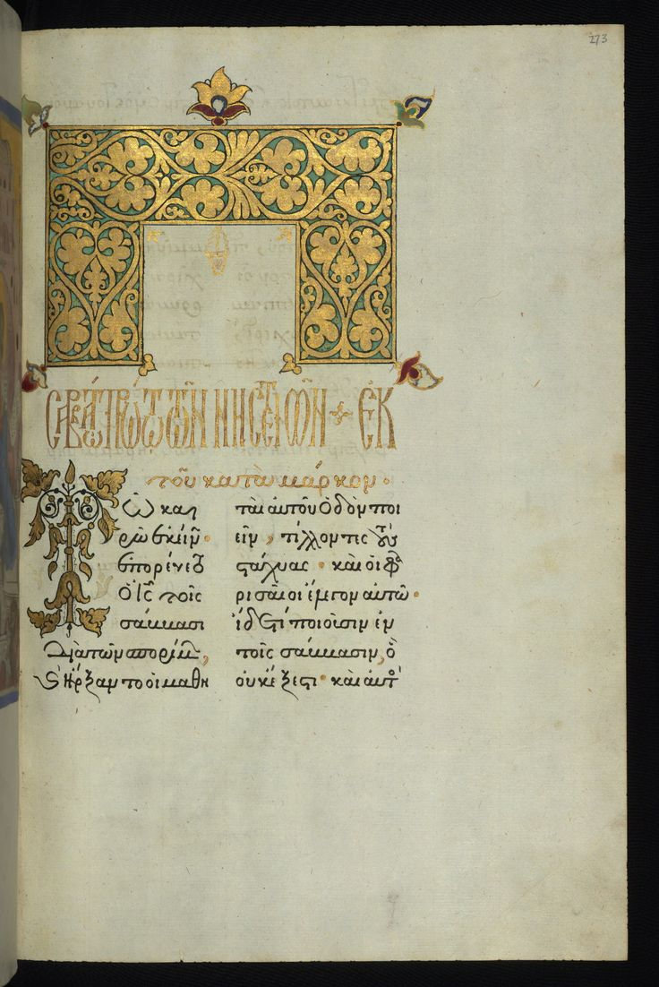 """Title: Ornamented headpiece and initial letter """"T"""" Form: Decorated headpiece; decorated initial Text: Mark 2:23-25 (reading for the first Saturday of Lent)"""
