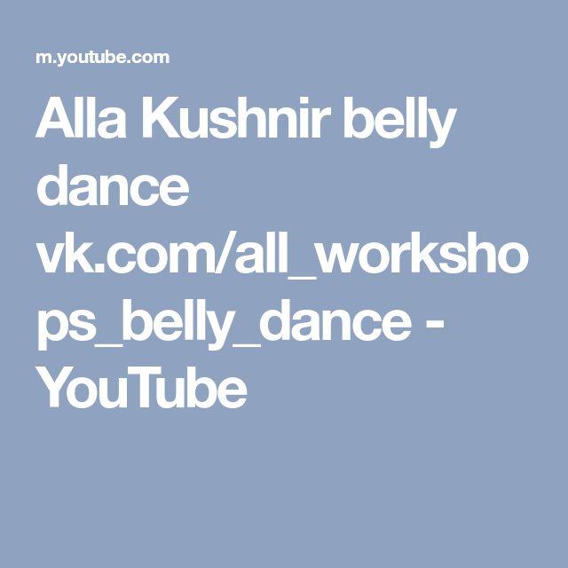 Alla Kushnir belly dance vk.com/all_workshops_belly_dance - YouTube