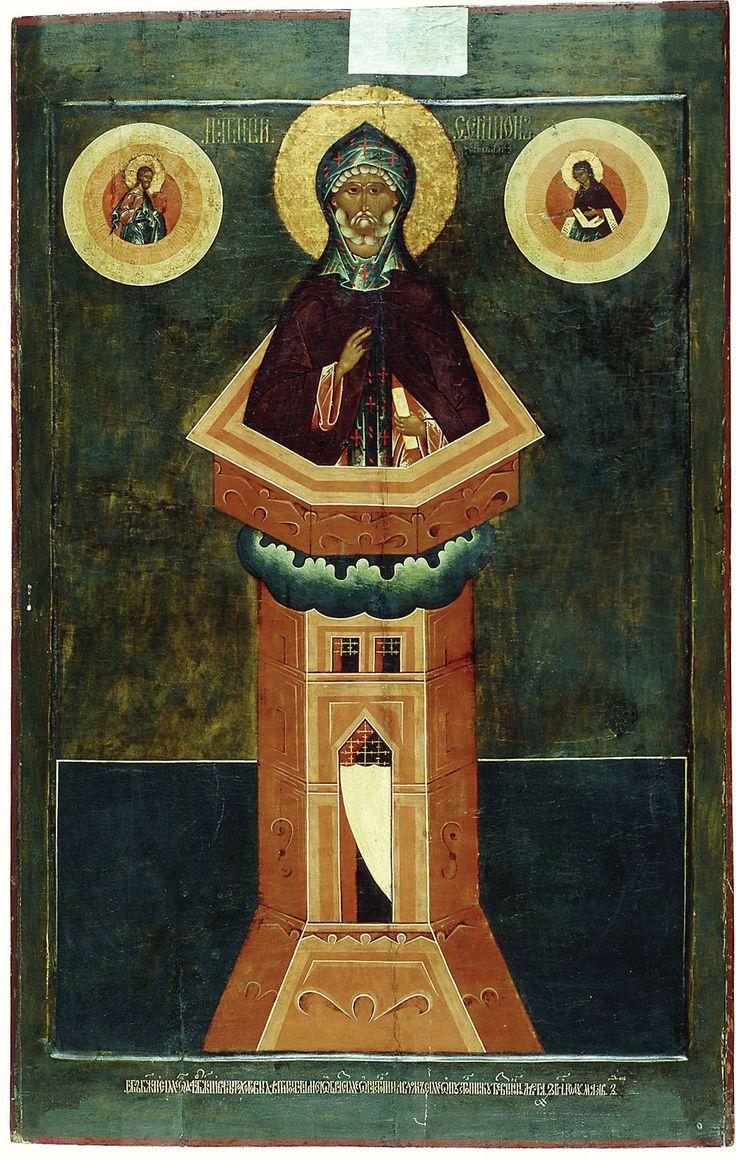 Святой Симеон Столпник