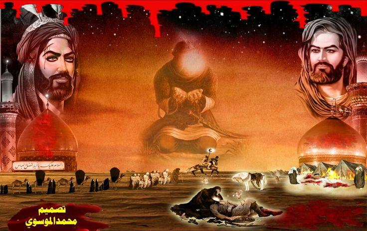 أن سبي أهل بيت الامام الحسين عليه السلام  تعطي رساله مفادها. إن خصوم الامام الحسين ارذل الناس على وجه الارض