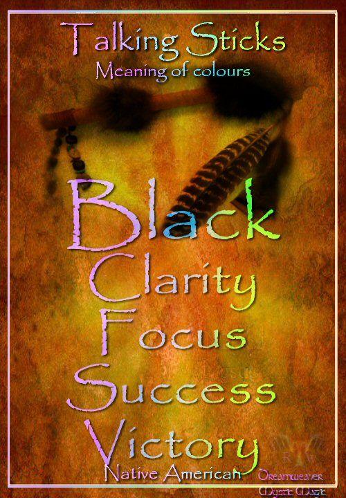 Black - Clarity Focus Success Victory                                                                                                                                                                                 More