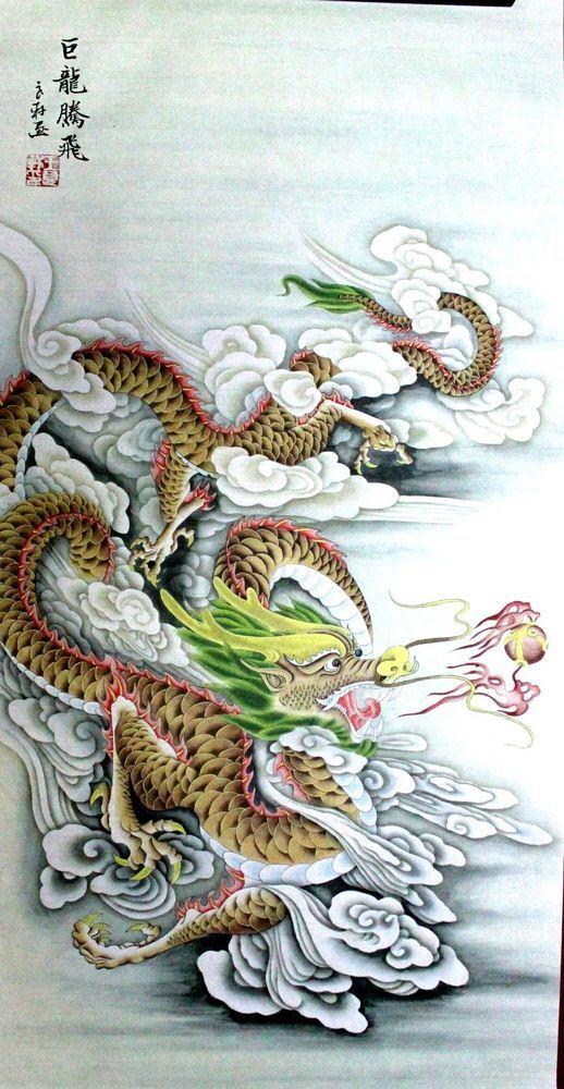 201 best images about tanisha on pinterest for Japanese dragon painting