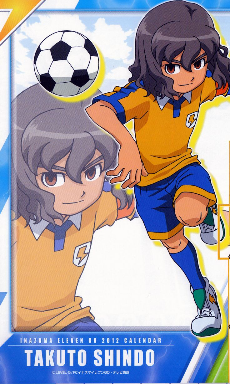 Tenya Yabuno, Level-5, OLM Digital Inc, Inazuma Eleven Go, Shindou Takuto