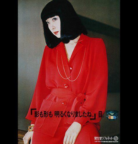 日本の元祖トップモデル「山口小夜子」展覧会開催!歩く日本の美、その魅力に迫る! | ギャザリー