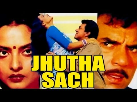 awesome Jhutha Sach 1984 | Full Movie | Dharmendra, Rekha, Amrish Puri, Aruna Irani