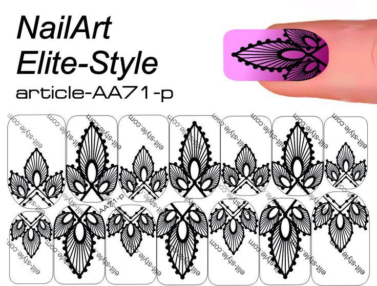 Слайдер дизайн AA71-p — СЛАЙДЕР-ДИЗАЙН NailArt Elite-Style NEW! — Каталог — Elite Style