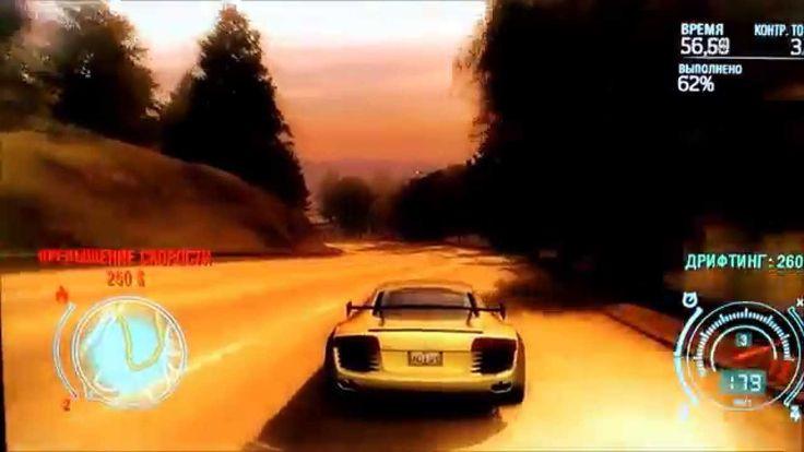 Игры NFS Undercover для PS3