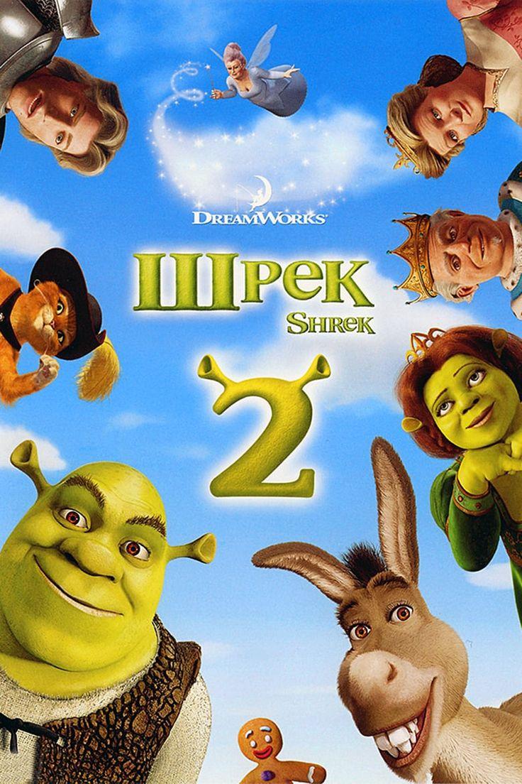 Shrek 2 Stream English