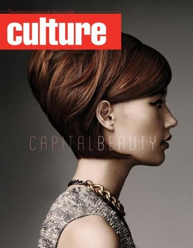I want this hair!! :)  Culture Magazine Subscription - mag nation