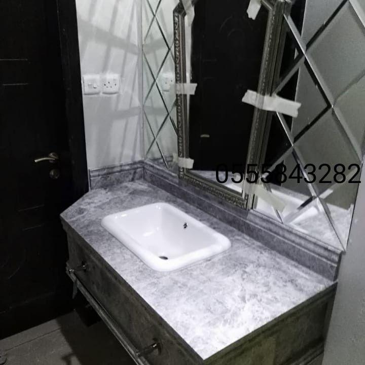 صور مغاسل رخام حمامات Home Decor Decor Sink
