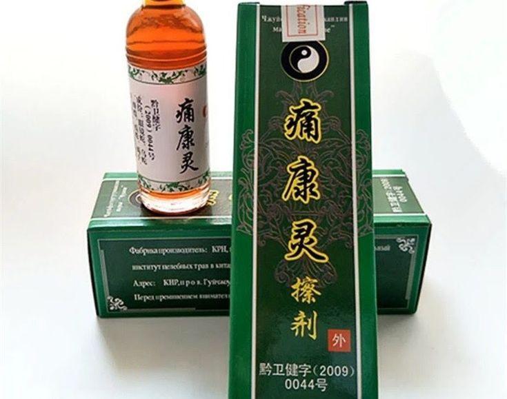 Hot Offer 3 Bottle/lot Rheumatism Myalgia Treatment Chinese Herbal Medicine Joint Pain Ointment Privet.balm Liquid Smoke Arthritisnurul store