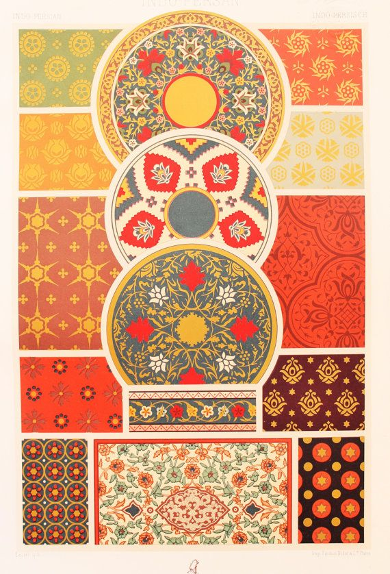 IndoPersian Asian Decorative Ornament Geometric by PaperPopinjay, $35.00