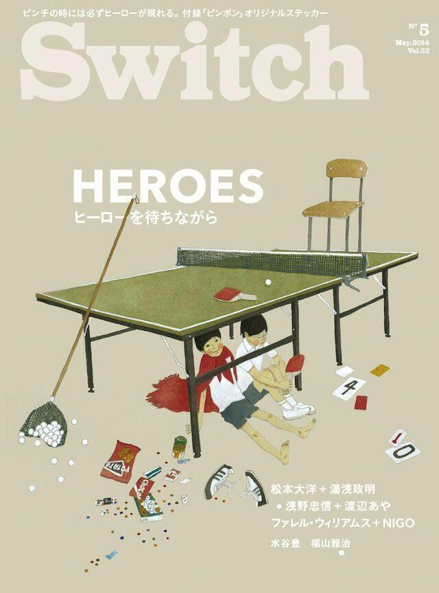 雑誌Switch 2014年5月号(4月20日発売) 特集・HEROES ヒーローを待ちながら