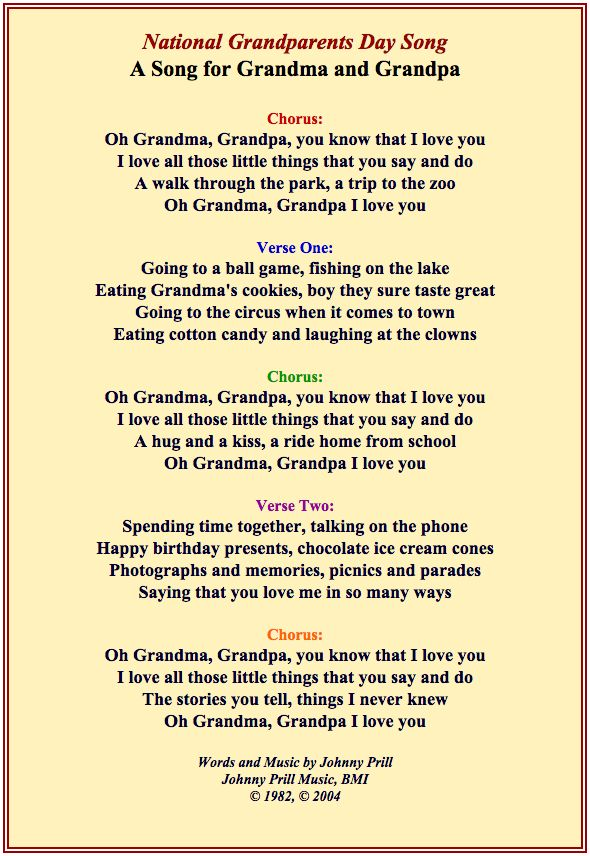 let sing merry christmas with lyrics
