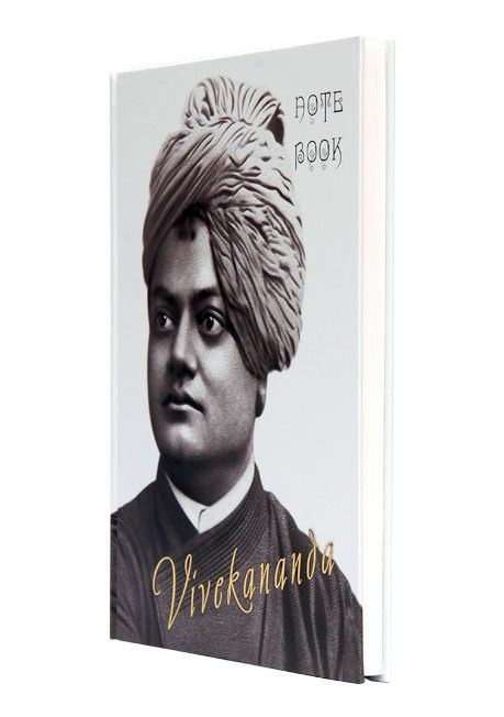 """Vivekananda Journal"" Learn about the philosophy of prominent personalities with this collection of journals and be inspired everyday."
