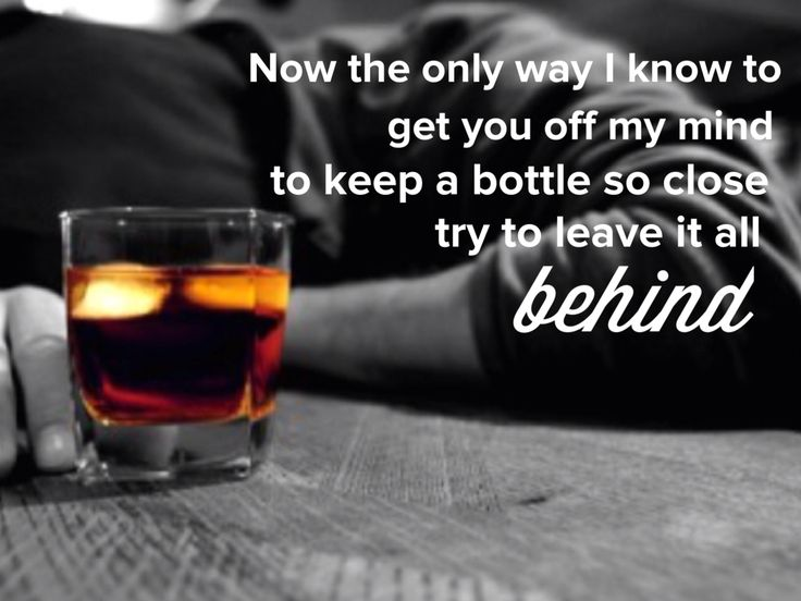 Used to Love you Sober by Kane Brown song quote