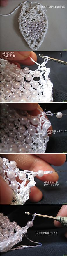 The method of knitting with beads, sequins. ༺✿ƬⱤღ http://www.pinterest.com/teretegui/✿༻