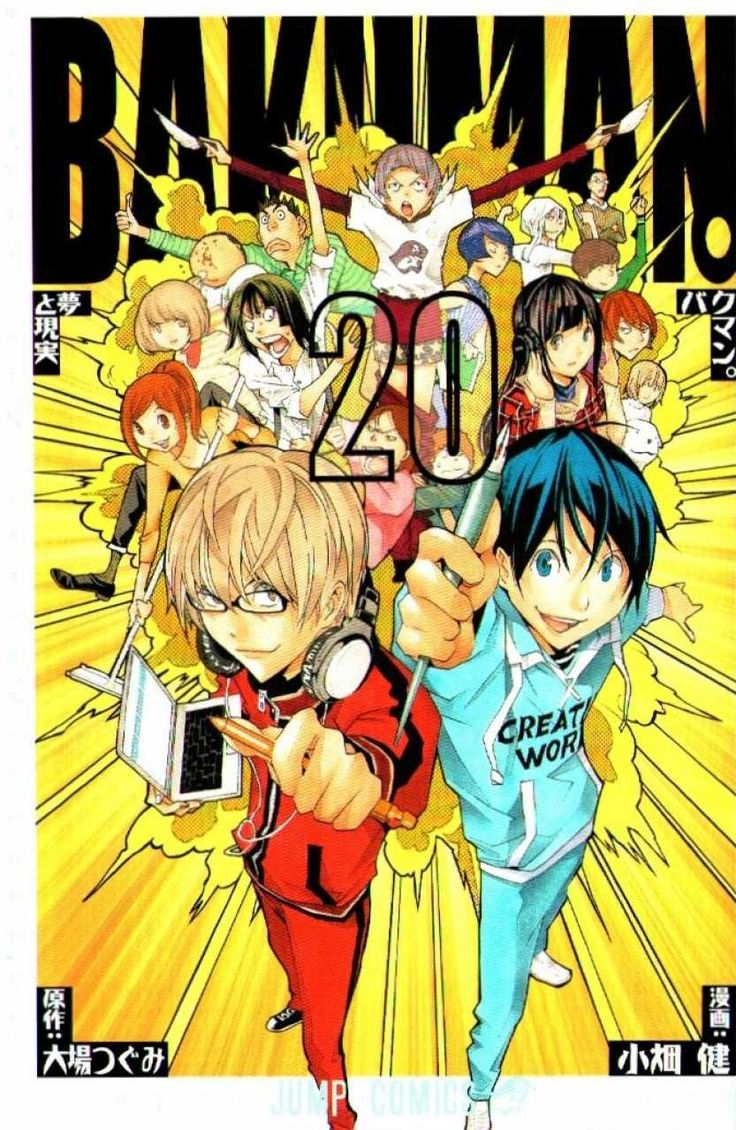 20 best Bakuman Manga Volumes images on Pinterest | Manga