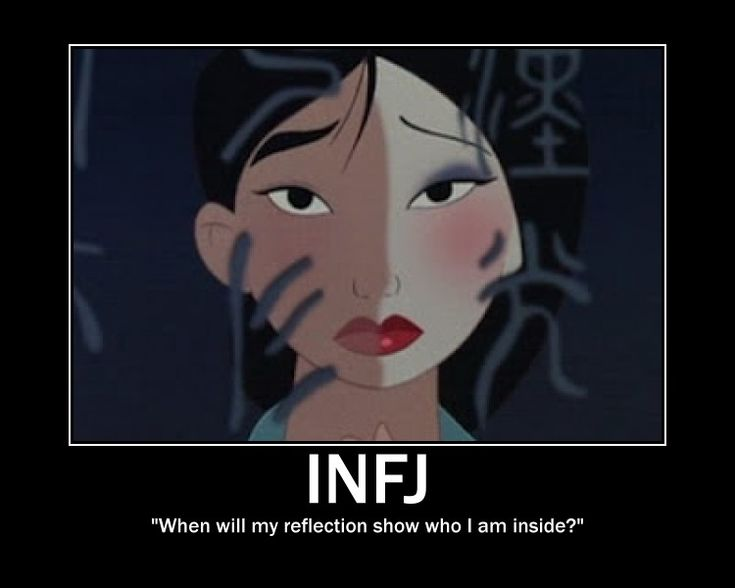 """INFJ: When will my reflection show who I am inside?"""